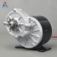 350W 24V 36V Gear Motor Electric Tricycle Brush DC Motor Gear Brushed Motor My1016Z3 for e bike motorcycle