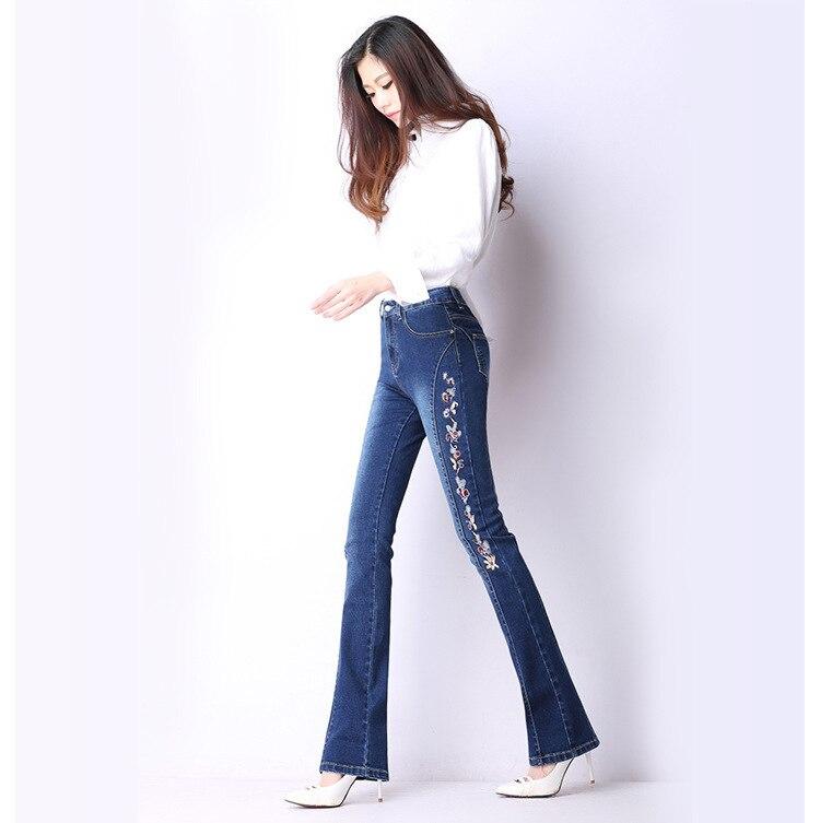 Girls Bootcut Jeans - Xtellar Jeans