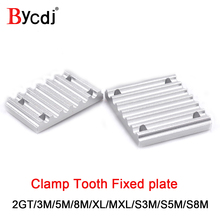 clamp Tooth plate  aluminum  Arc HTD3M/5M/S5M/8M/s8m 2GT for open synchronous belt Fixed clip timing Belt connection Teeth plate factory outlets htd8m timing belts htd880 8m 30 teeth 110 width 30mm htd880 8m firberglass core 880 8m high torque drive