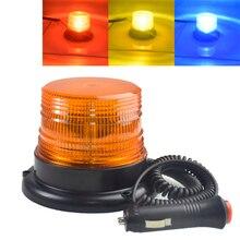 DC 12 В -В 80 в стробоскоп светодио дный светодиодный мигающий грузовой грузовик с круговым сигналом Магнитный потолочный полицейский свет Предупреждение лампа 3 цвета