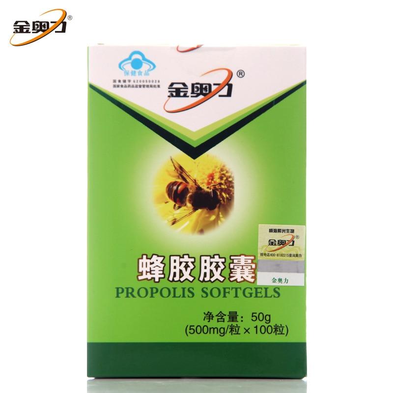 Free shipping propolis softgels 50 g 100 pcs