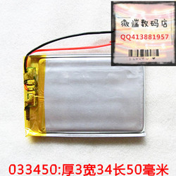 New Hot 033450 303450 bateria de 600Mah polymer bateria Para M3 MP4 benefícios da qualidade da bateria Recarregável Li-ion Celular