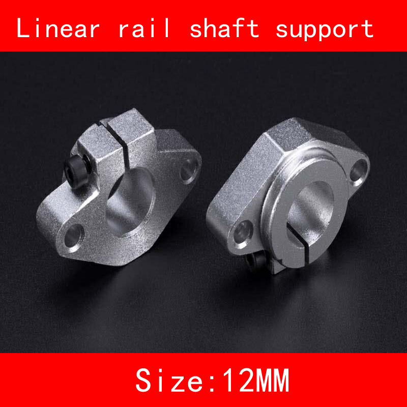2piece/lot Aluminium fixed seat linear rail shaft 12mm SK12 SH12A Linear Rail Shaft horizontal Support 3d print CNC parts 2pcs lot sk35 35mm linear rail shaft guide support cnc brand new