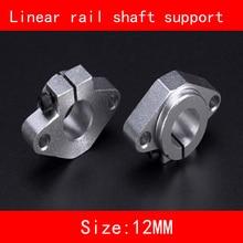 2piece/lot Aluminium fixed seat linear rail shaft 12mm SK12 SH12A Linear Rail Shaft horizontal Support 3d print CNC parts