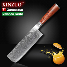 HOT 7 inch chef Kitchen knife 73 Layers VG10 Damascus Steel  kitchen Knife  Cook Knives with color wood handle free shipping