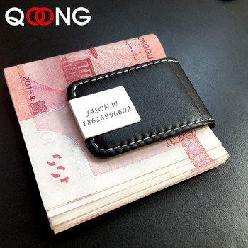 цена QOONG 2019 Laser Customization High Quality Leather Money Clip Purse Men Strong Magnetic Black Clip for Money Holder ML1-001 онлайн в 2017 году