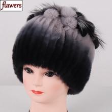2020 جيد مطاطا محبوك السيدات ريكس قبعة فرو أرنب شتاء دافئ 100% ناتورا الفراء قبعة مخطط رئيس زهرة الثعلب الفراء بيني قبعات
