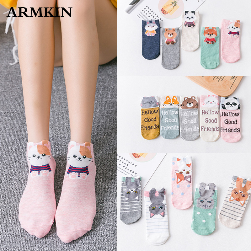 ARMKIN 5 Pairs/Lot Casual Korea Women Socks Cartoon Ankle Socks Cat Dog Penguin Cute Animal Socks Cotton Girl Student Socks