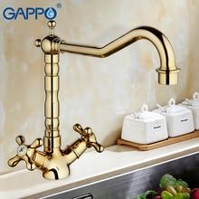 Gappo воды Смесители Латунь кухня смеситель для воды краны цветные Кухня раковина смеситель кухня смеситель G4063-4/4063- 6