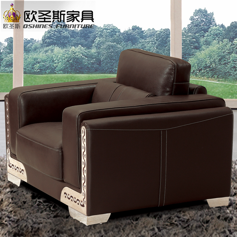 Pleasant 2019 Modern Style High End Portugal Coffee Brown Color Ncnpc Chair Design For Home Ncnpcorg