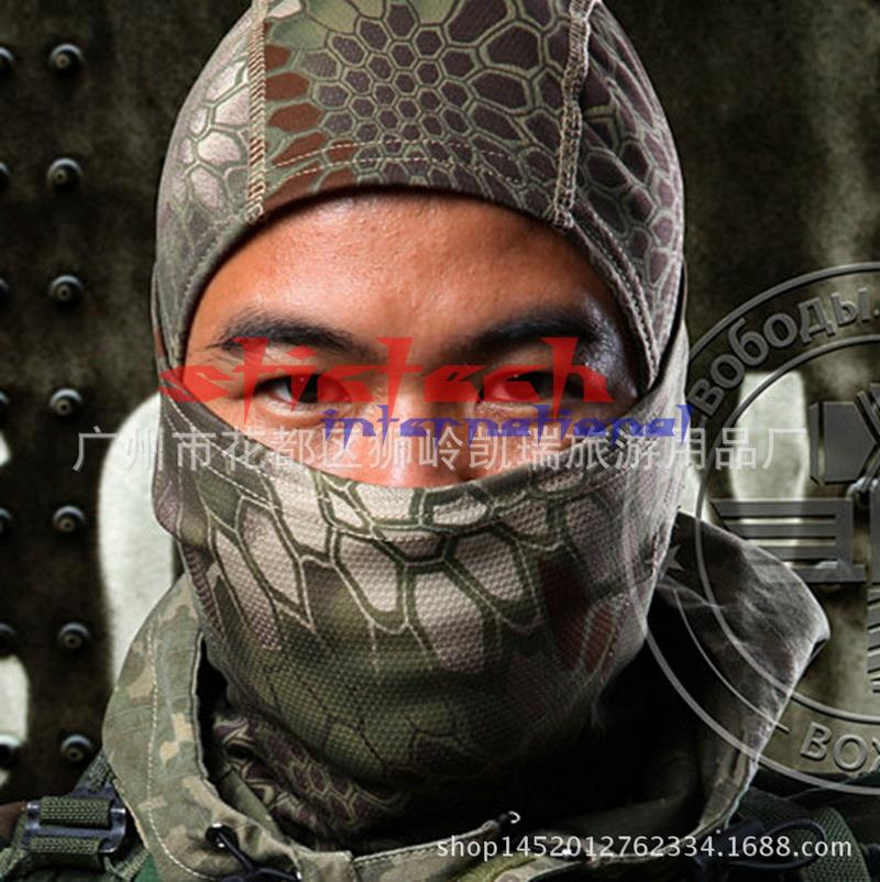 by dhl or fedex 50pcs Multicam Camo Balaclava Tactical Airsoft Hunting Outdoor Motorcycle Ski Cycling Protect Full Face Mask