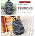 Beautiful Natural Black Obsidian Carved Chinese Zodiac Dragon Lucky Amulet Pendant + beads Necklace Fashion Jade Jewelry