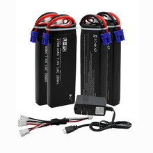 4pcs 7.4V 2700mAh 10C Hubsan H501S lipo battery Batteies with cable for charger Hubsan H501C rc Quadcopter Airplane drone Spar