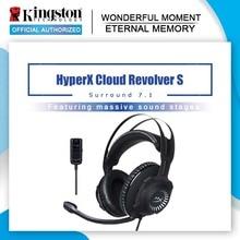 Kingston HyperX سماعة سحابة مسدس S سماعة الألعاب مع Dolby 7.1 الصوت المحيطي E سماعة رياضية للكمبيوتر ، PS4 ، PS4 PRO