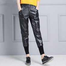 2019 Women Slim Sheepskin Pants KP5