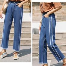 2019 new hundred tower straight edge jeans women's tide high waist student pants elastic women nine points wide leg pants jean