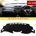 for nissan qashqai 2013 2014 2015 2016 dashmats car-styling accessories dashboard cover RHD