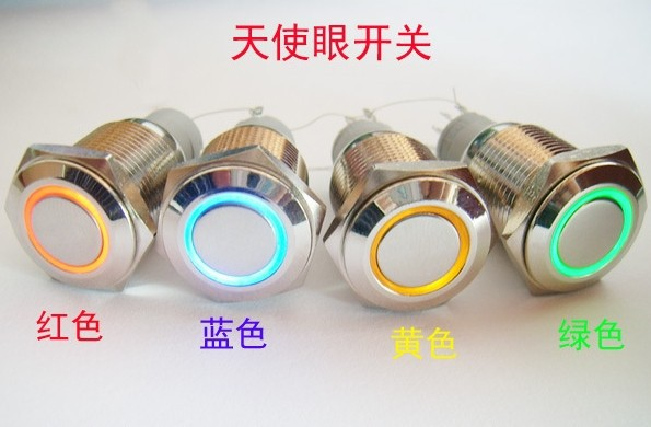 16MM metal button switch, self lock type 12V, LED lamp, automobile power supply, computer switch, flat head