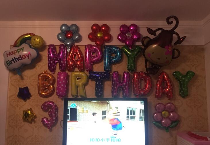 monkey 1st birthday decorations 2