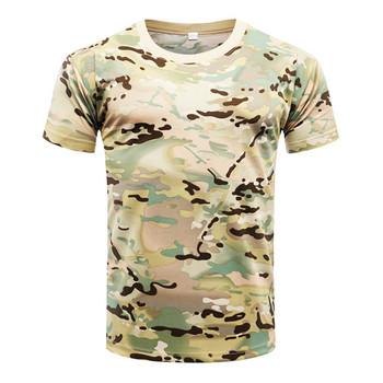 2019 kamuflaż Quick Dry oddychająca koszulka rajstopy Army Tactical koszulka męska koszulka kompresyjna Fitness lato Body Bulding tanie i dobre opinie Szybkie suche Pasuje mniejszy niż zwykle proszę sprawdzić ten sklep jest dobór informacji Liva girl