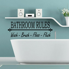 Large Bath Room Rule Wall Art Decal Stickers Material For Kids Living Home Decor vinilo decorativo