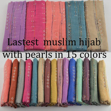 イスラム教徒ヒジャーブ新 2019 、無地ヒジャーブ真珠やスタッズ、ヘッドスカーフラメ、ショールやスカーフ、 paillette のスカーフ糸で