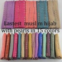 Hiyab musulmán nuevo 2019, hiyab liso con perlas y tachuelas, pañuelo para la cabeza con lurex, chales y bufandas, bufanda de paillette con hilo
