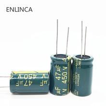 2 шт./лот 450v 47 мкФ высокая частота низкое сопротивление 450v47UF алюминиевый электролитический конденсатор Размер 16*25 20