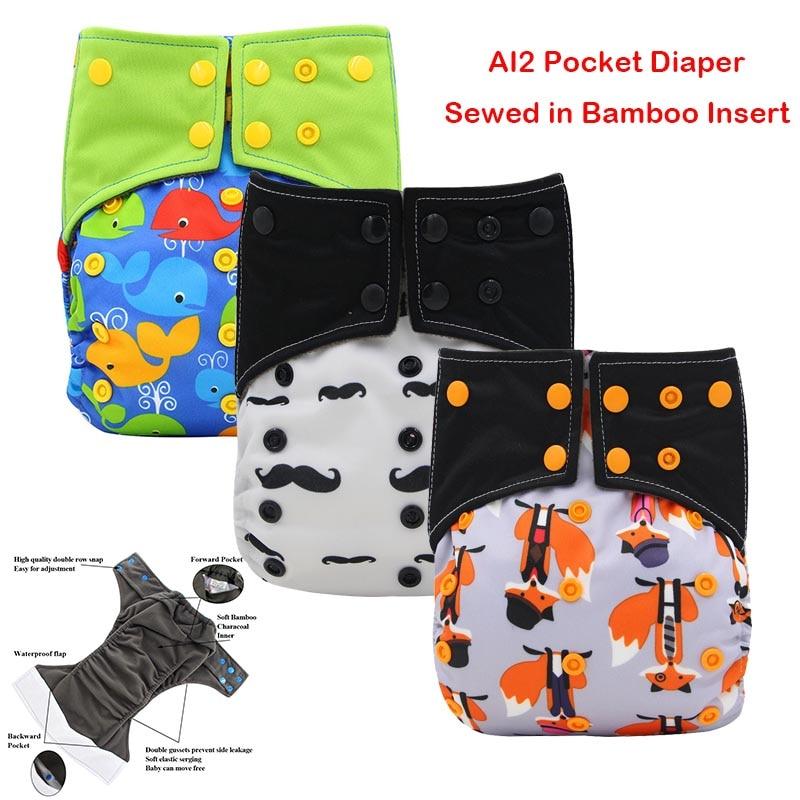 Ohbabyka тканевые подгузники многоразовые детские подгузники для подгузников моющиеся регулируемые подгузники AI2 для новорожденных от 0 до 3 ле...