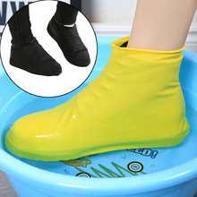 1 Pair Rubber Anti-slip Waterproof Shoe Cover, Reusable Rain Boot Motorcycle Bike Overshoe, Blue Yellow For Men Women(China)