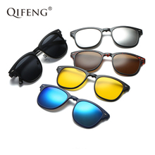 QIFENG Optical Spectacle Frame Men Women With 5 Clip On Sunglasses Polarized Magnetic Glasses For Male Myopia Eyeglasses QF122
