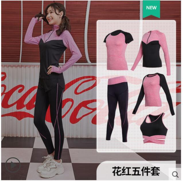 2019 en plein air cinq pièces Yoga ensemble Sportswear formation costume pour les femmes sport Fitness soutien-gorge pour les femmes Gym haut d'entraînement Crop femmes