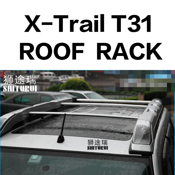 SHITURUI 2Pcs Roof bars For NISSAN X-Trail T31 T32 Alloy Side Bars Cross Rails Roof Rack Luggage Carrier bars шорты