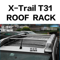 SHITURUI 2Pcs Roof bars For NISSAN X Trail T31 T32 Alloy Side Bars Cross Rails Roof Rack Luggage Carrier