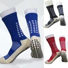 Нескользящие дышащие мужские летние носки для бега из хлопка и Резины футбольные носки высокого качества мужские женские велосипедные носки ZA