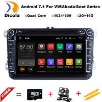 1024*600 android 7.1 car dvd gps navigation for skoda VW volkswagen amarok beetle bora caddy CC EOS jetta polo rabbit sharan gps