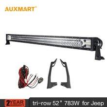 Auxmart три строки 52 «783 Вт светодиодные бар combo луч бар свет + 2x монтажные кронштейны, светодиодные бар для Jeep Wrangler JK 2007 ~ 2015