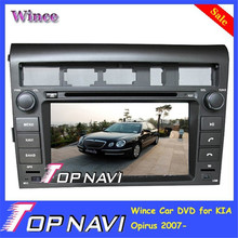 Top Professional Wince Car Multimedia DVD Player For KIA Opirus 2007- With GPS Navi Free Map