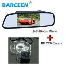 Автомобильная камера заднего вида с 5