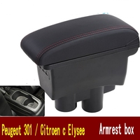 BIG SPACE+LUXURY+USB armrest Storage content box stowing tidying FIT FOR Peugeot 301 NEW citroen c Elysee 2012 2016