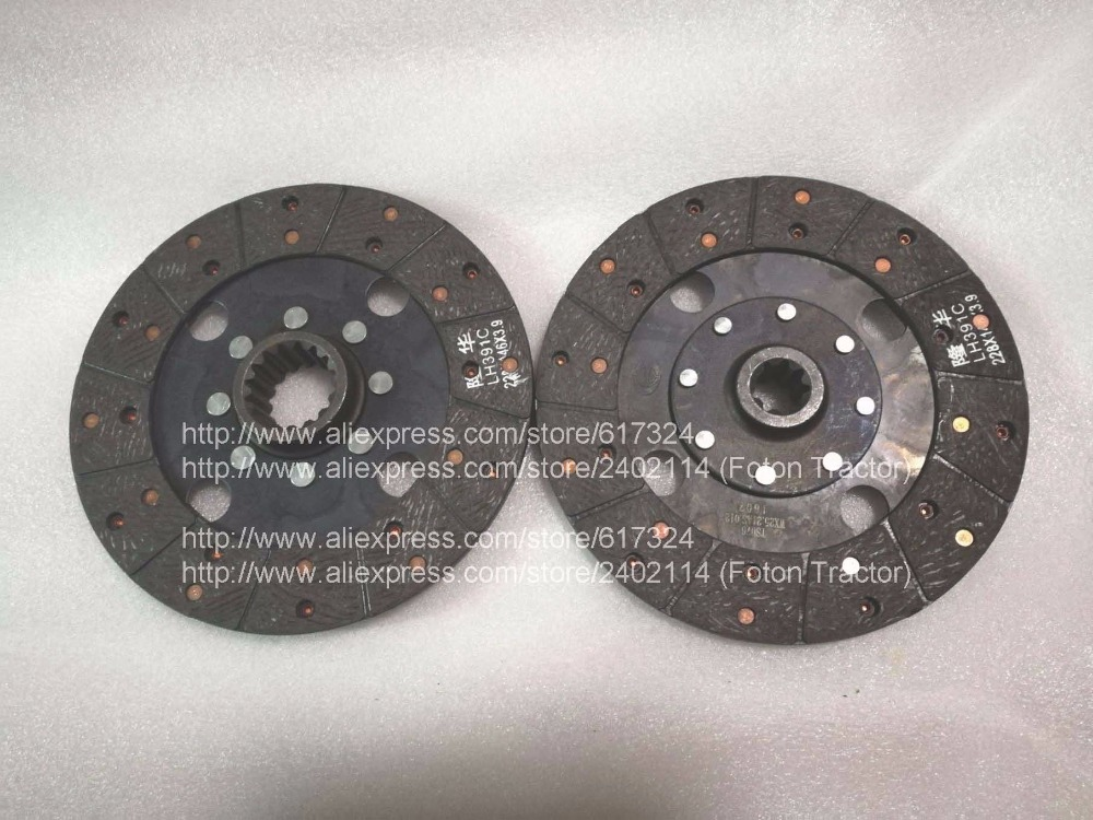 Taishan TS304 tractor with dual stage clutch 9 inches the set of clutch discs part number