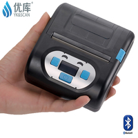 80mm Thermal bluetooth portable barcode label printer