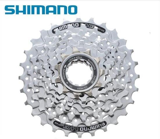 Shimano Cassette Sprocket CS-HG51-8 Alivio 8-speed Mountain Bike MTB NEW