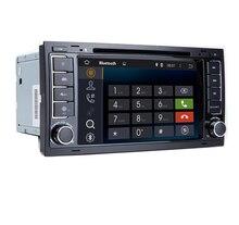 Lecteur DVD de Voiture pour VW Touareg Transporter Multivan 2004-2011  7 «HD 1024X600 Android 7.1 Quad Core Android T5  4g système Stéréo