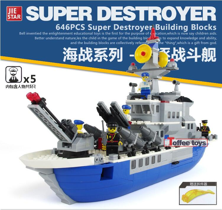 ФОТО Hot selling Educational toys building blocks set Military Combat Ship expel children's toys for Children's gifts