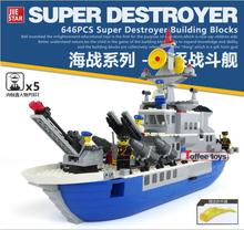 Hot selling Educational toys building blocks set Military Combat Ship expel children's toys for Children's gifts