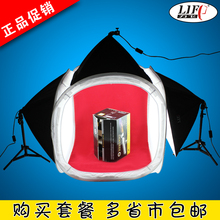 mini studio light photo box	 photo light kit lighting studio kit Softbox 80cm circle  photographic equipment light CD50