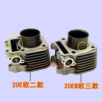 Motorcycle Cylinder Kits With Piston And Pin for  Haojue Suzuki AN125 HS125T AN HS 125 125 cc