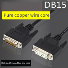 Industrial Grade DB15 Cable Pure Copper Male to Female Parallel Extension Cables 15pin 2 Rows Pinout 1m 5m 10m 30m