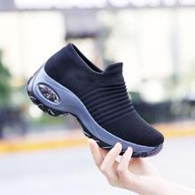 Женские вязаные кроссовки mwy эластичная спортивная обувь на